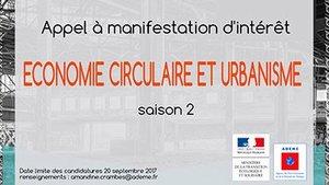 2nd appel à manifestations d'intérêt « Économie circulaire et urbanisme » de l'ADEME
