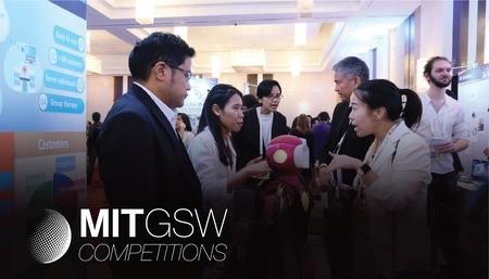 MIT Global Startup Workshop 2020. Osez candidater pour changer votre futur !