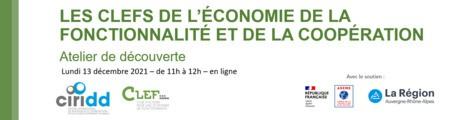 Les CLEFs de l'économie de la fonctionnalité et de la coopération - atelier découverte de l'EFC le 13 décembre à 11h